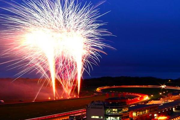 Fireworks display: